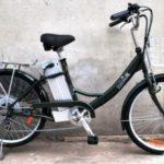 Vélo électrique ECHINOPS